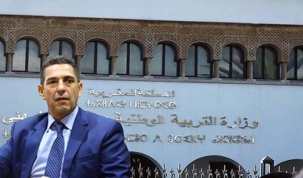سعيد أمزازي .. الوزير الذي نجح في ادارة الأزمات - msalkhir
